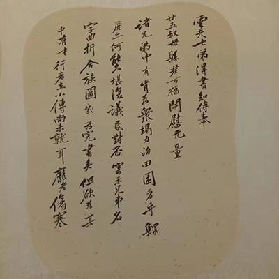 书法是一种传统艺术