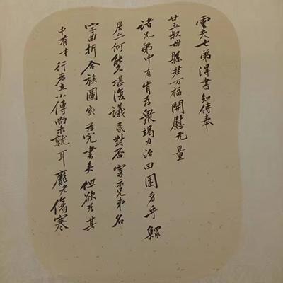 邢台书法是一种传统艺术